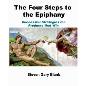 The Four Steps to the Ephiphany